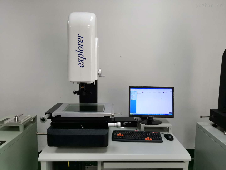 深圳專業影像測量儀廠家