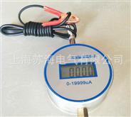 直流高壓微安表-高壓泄流電流表