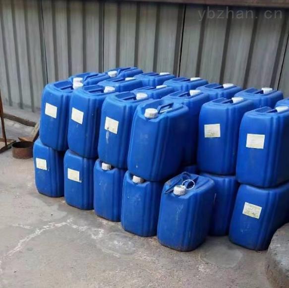 固體防丟水臭味劑供應價格