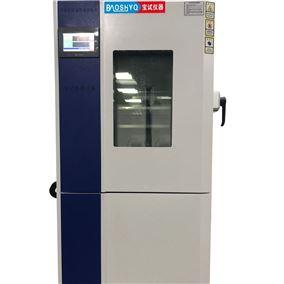 可程式高低温检测机