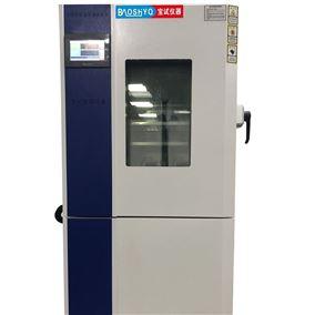 可程式高低温箱检测仪器