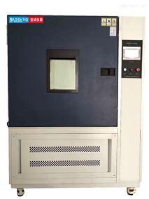 臭氧检测箱