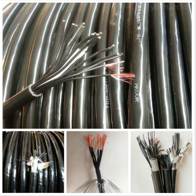 矿用屏蔽控制电缆MKVV32 MKVV32