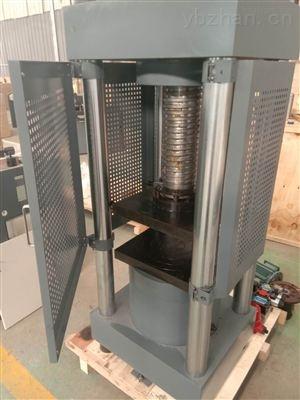 建筑石膏砌块压力试验机