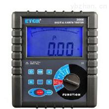 上海强佳ETCR3000B精密接地电阻测试仪