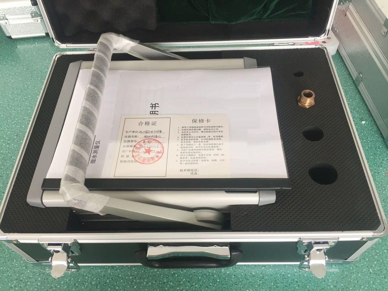 上海SF6微水测试仪