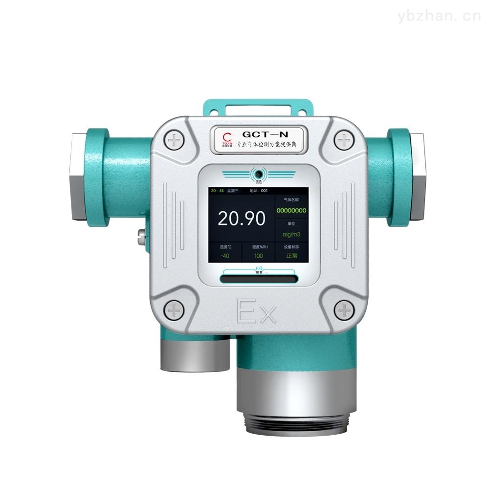 GCT-N-H-P32-在線式氫氣檢測分析儀