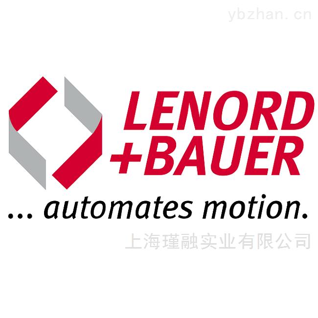 德国兰宝LENORD+BAUER编码器