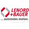 GEL2443KN1G3K150-德国兰宝LENORD+BAUER编码器