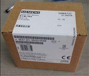 西門子6ES7221-1BH22-0XA8數字量模塊