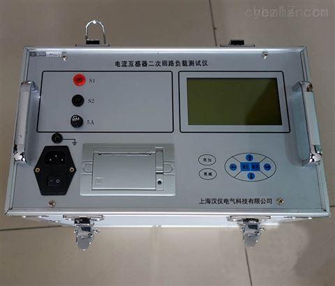 吉林承试电力变压器感性负载直流电阻分析仪