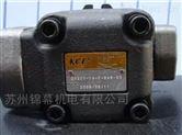 台湾液压油泵KCL凯嘉叶片泵