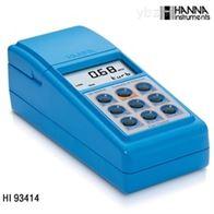 HI93414哈纳HANNA余氯总氯浊度(EPA标准)测定仪