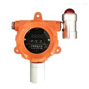 青島可燃氣體報警儀工業壁掛式氣體探測器