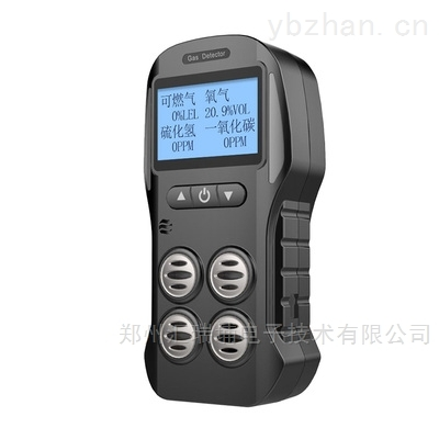 HRP-B1000-便携式四合一化工车间报警器气体检测仪厂家