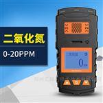 HRP-B1000袖珍式二氧化氮报警器