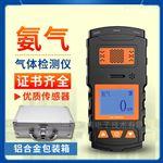 HRP-B1000便携式手持式氨气浓度检测仪
