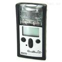 GasBadge® Pro 美國英思科單氣體檢測報警儀