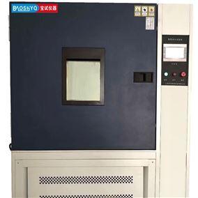 精密型臭氧老化试验箱