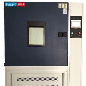 臭氧老化试验箱测试设备