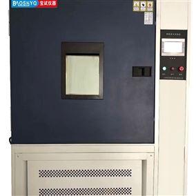 氙灯耐候实验检测箱