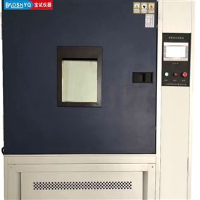 臭氧老化测试实验机