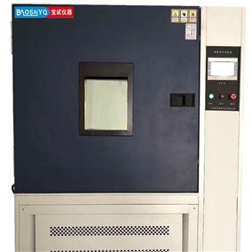 耐臭氧老化检测箱