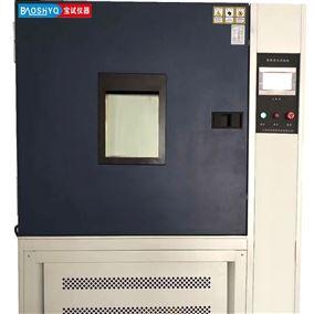 耐臭氧老化实验检测箱