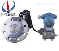 ZW3851LGP单法兰远传压力变送器