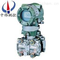 ZWA120A高精度微差压变送器