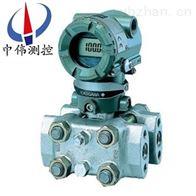 ZWA130A高精度高静压差压变送器