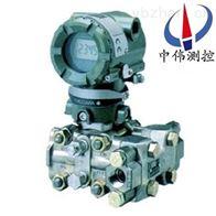 ZWA440A高精度高静压压力变送器
