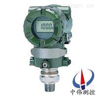 ZWA510A/530A高精度绝压/压力变送器