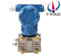 ZW1151HP电容式高静压差压变送器