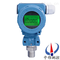 ZW308液晶显示压力变送器