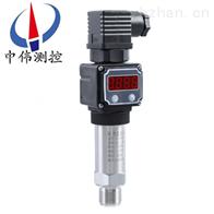 ZW316小巧型数显压力变送器
