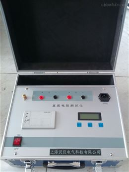 安徽省承试电力设备直流电阻测量仪