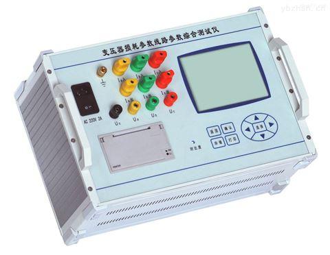 安徽省承试电力设备输电线路参数测试仪