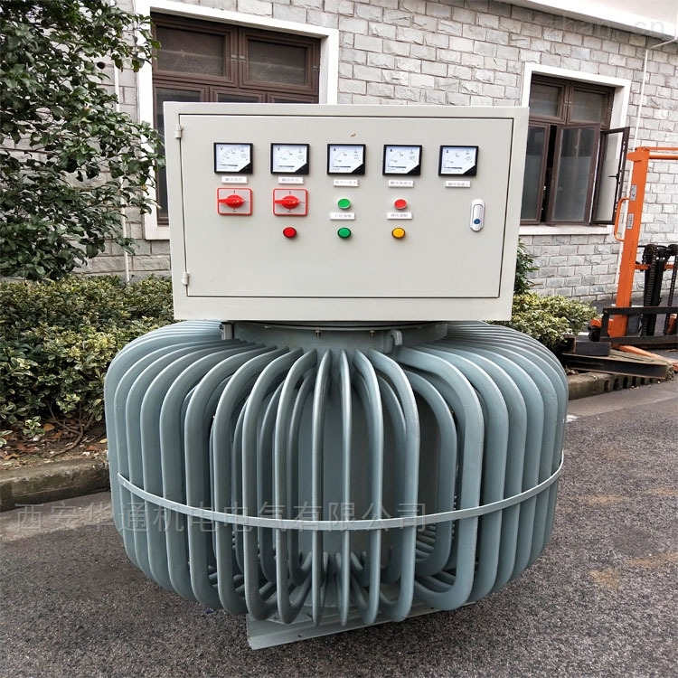 TNSJA-250KVA280KW300KVA-渭南长线路输电电源升压三相油式稳压器价格