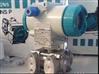 西門子壓力變送器7MF4433-1BA02-2AB6-Z