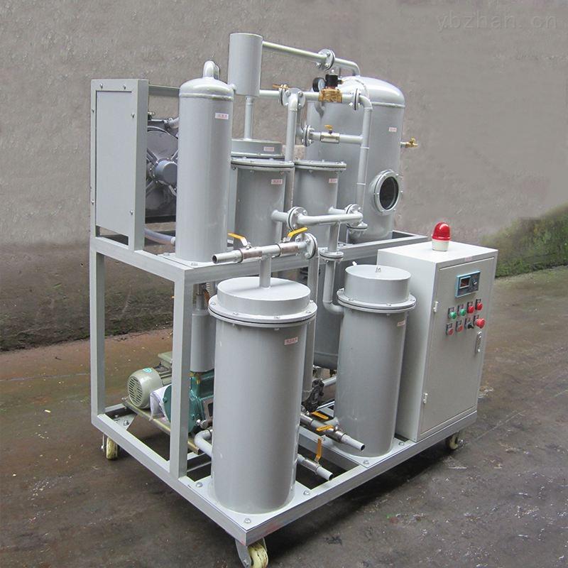 温控50L真空滤油机