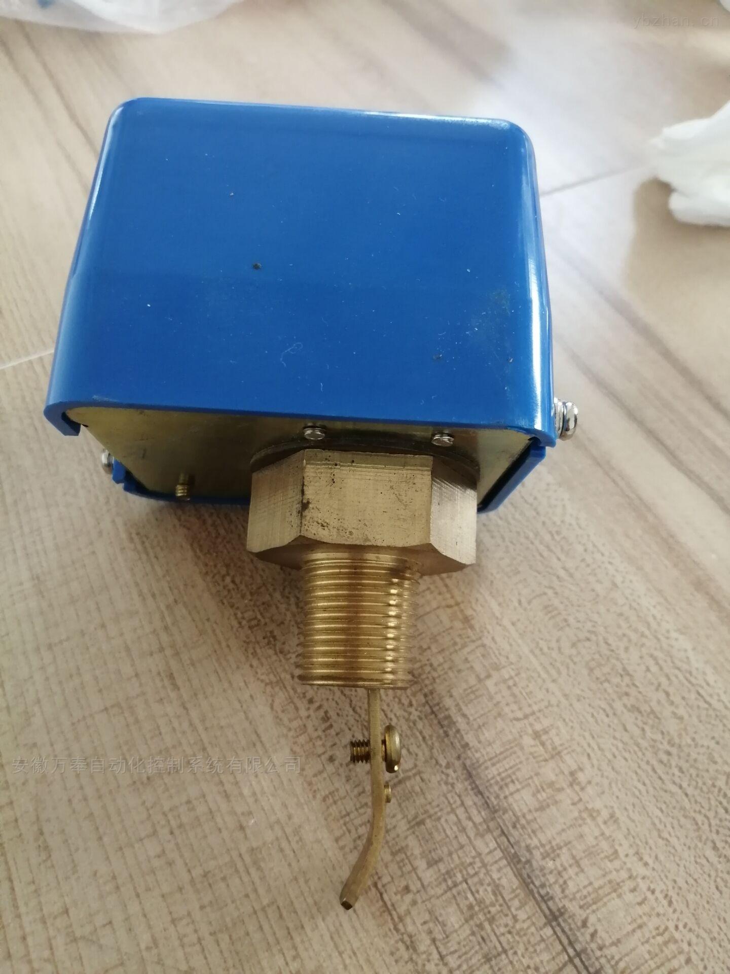 FB11-靶片式叶片式挡板式流量流速开关控制器