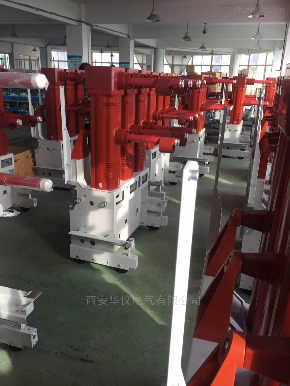 重慶市ZN85-40.5固封極柱式斷路器現貨