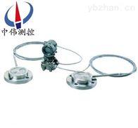 EJA118W/EJA118N/EJA1隔膜密封式差压变送器