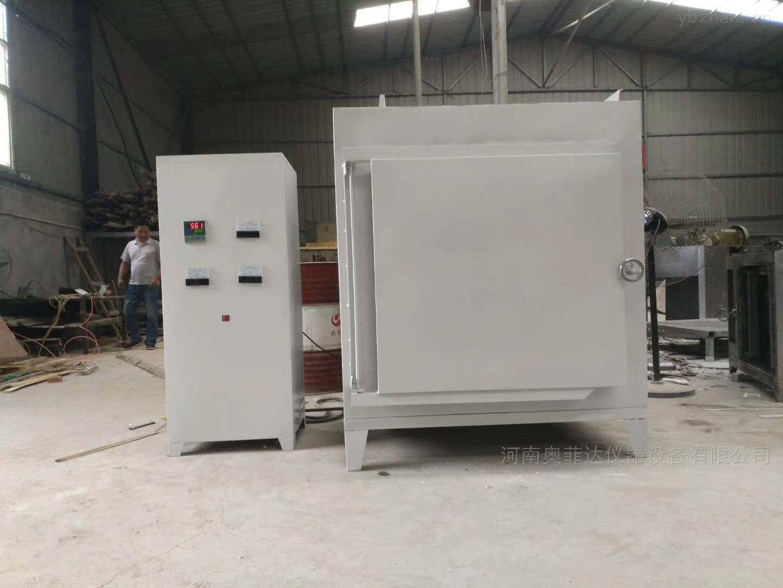 工業大型高溫馬弗爐訂做加工