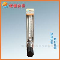 DK800臭氧气体玻璃转子流量计 G1/4内丝 结构坚固耐高压 标定准确厂家质量保障