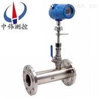ZW-RSL管道式热式气体质量流量计