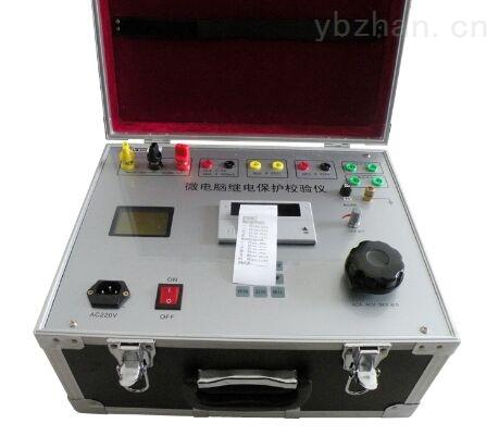 微电脑三相继电保护测试仪