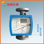 金屬管浮子流量計代理價格