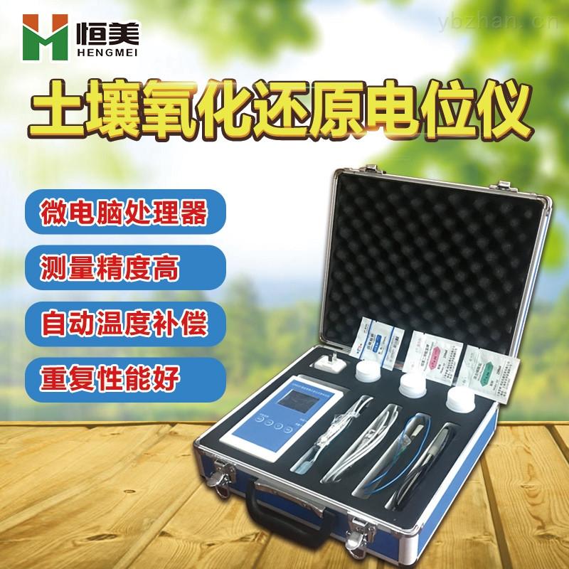 HM-QX6530-土壤氧化還原電位測定儀